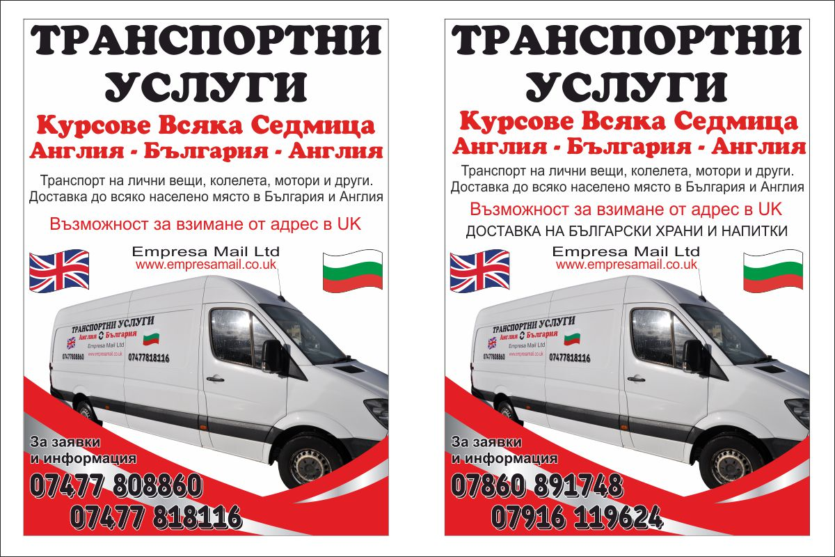 Tabela-Empresa Mail