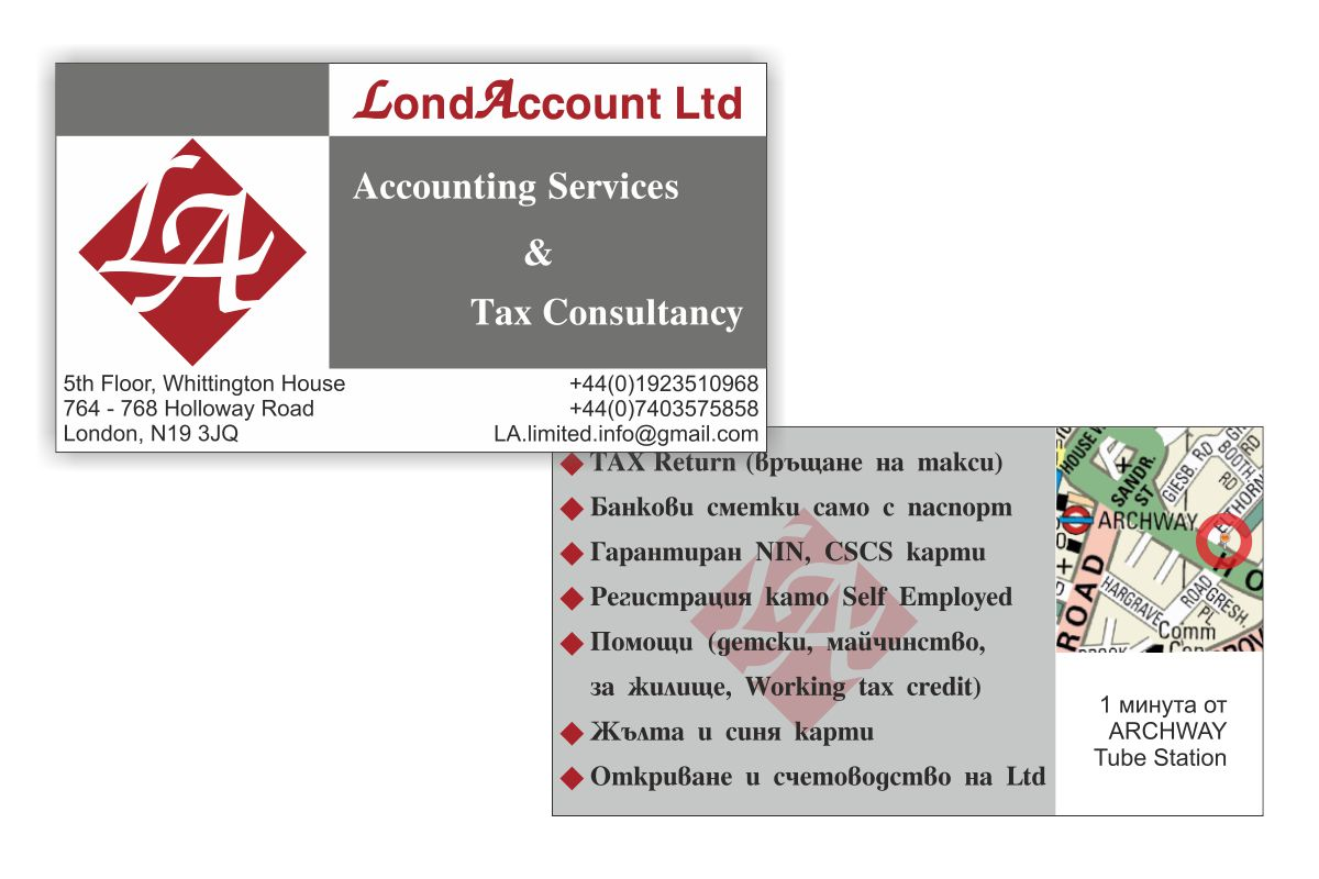 Lond Account Business Cards