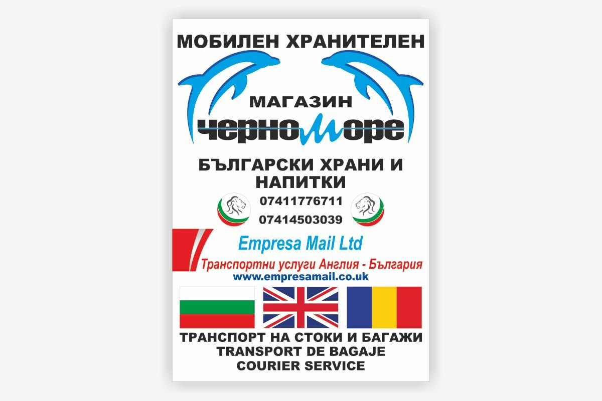 Empresa Mail Correx Signs 2020